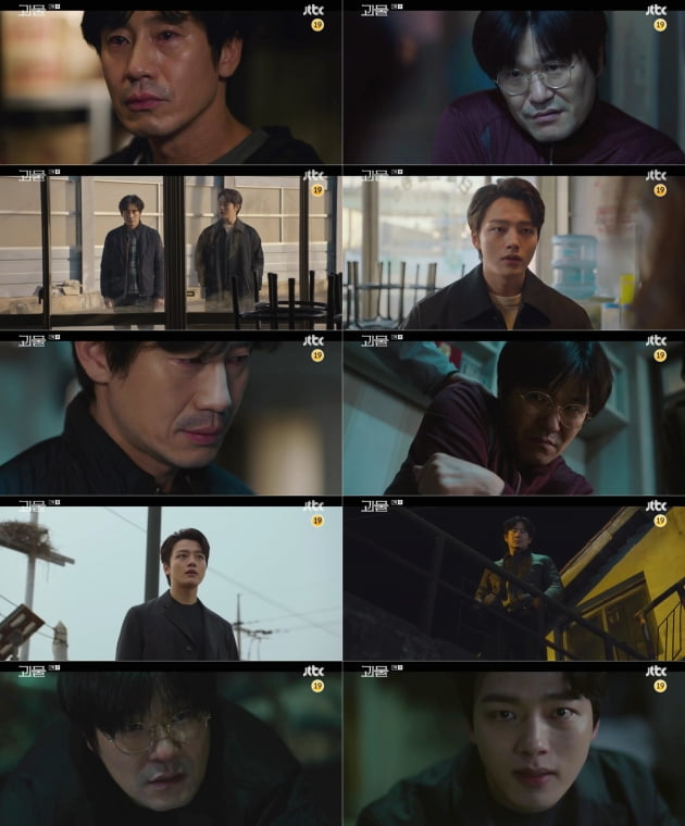 '괴물' 신하균X여진구, 강민아 죽인 이규회 긴급 체포 /사진=JTBC 방송화면 캡처