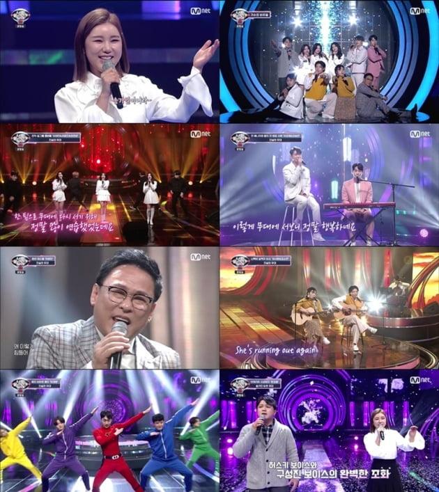 '너의 목소리가 보여8' / 사진 = Mnet 영상 캡처