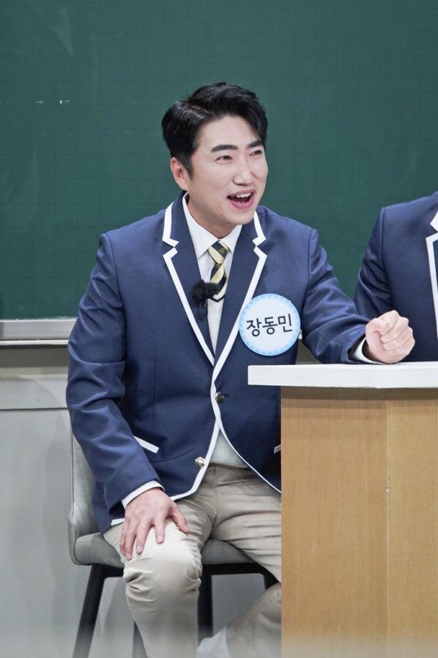 '아는 형님' 장동민 / 사진 = JTBC 제공