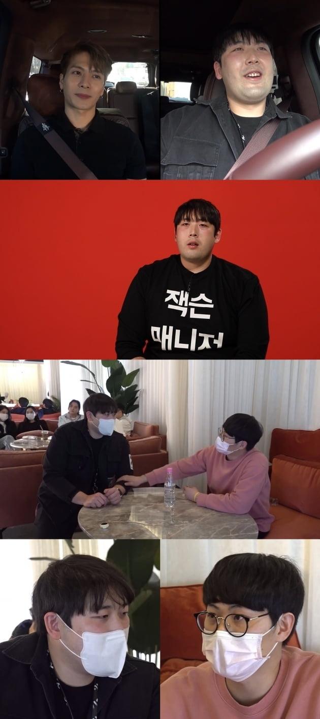 '전참시' 잭슨, 매니저와 함께 등장 /사진=MBC 제공