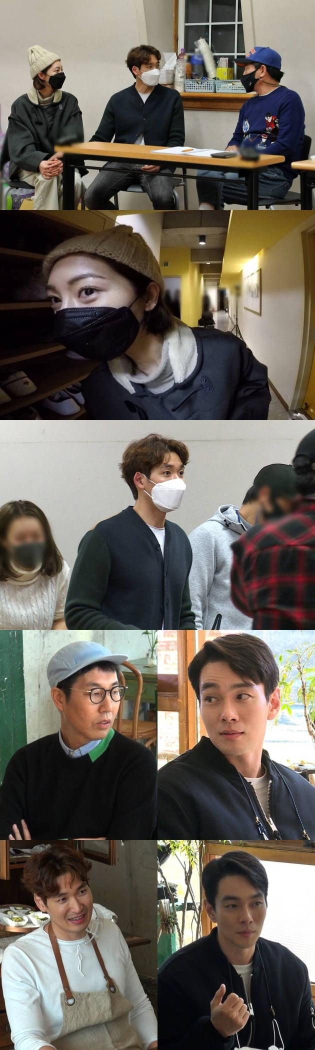 '동상이몽2' 이한위 만난 정겨운♥김우림 /사진=SBS 제공