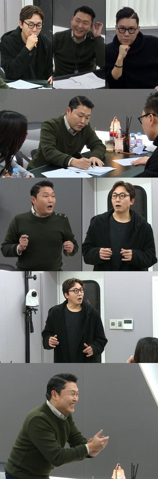 '미운 우리 새끼' / 사진 = SBS 제공