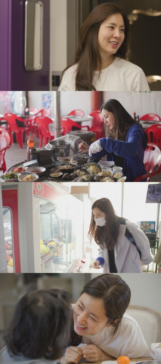 '온앤오프' 한채아./사진제공=tvN