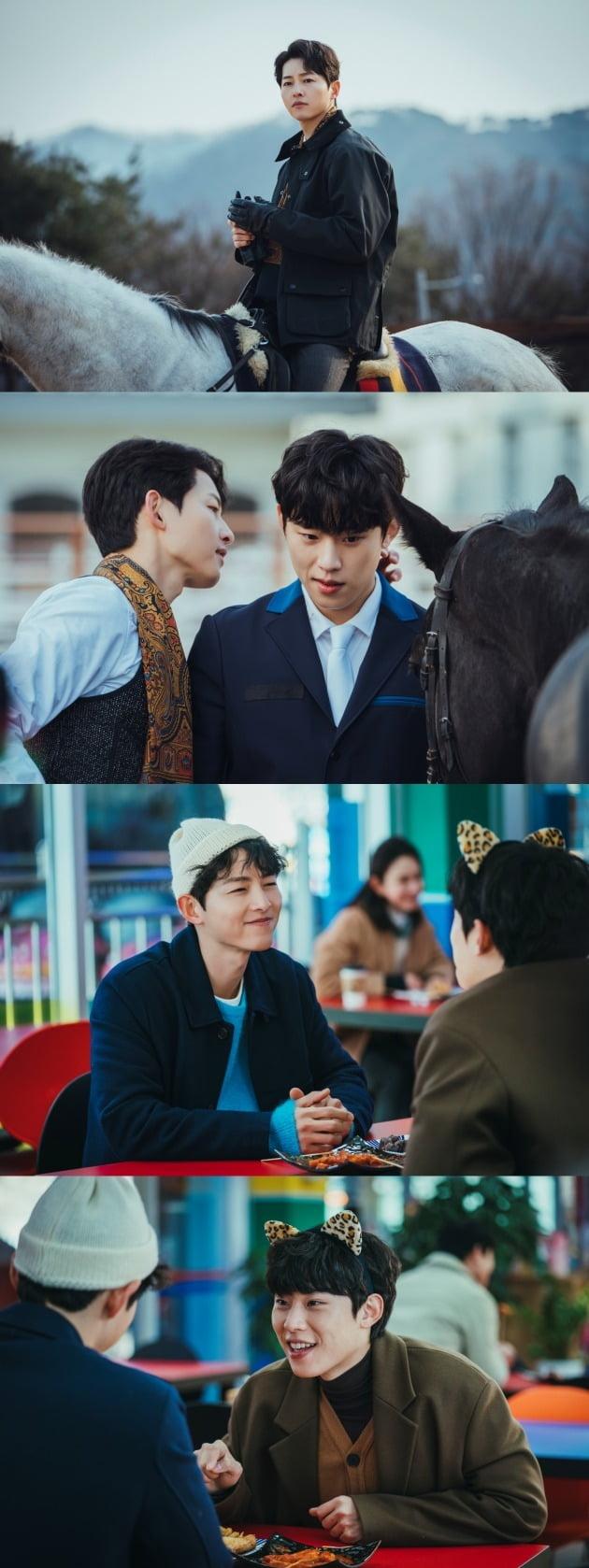 '빈센조'./사진제공=tvN