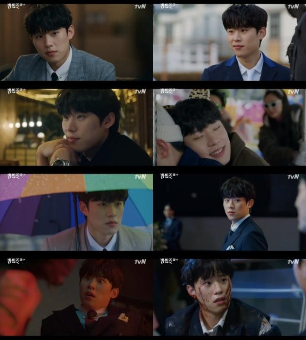 '빈센조'에 특별 출연한 김성철