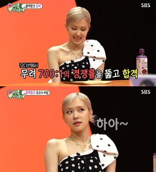 사진=SBS '미우새' 방송 화면.