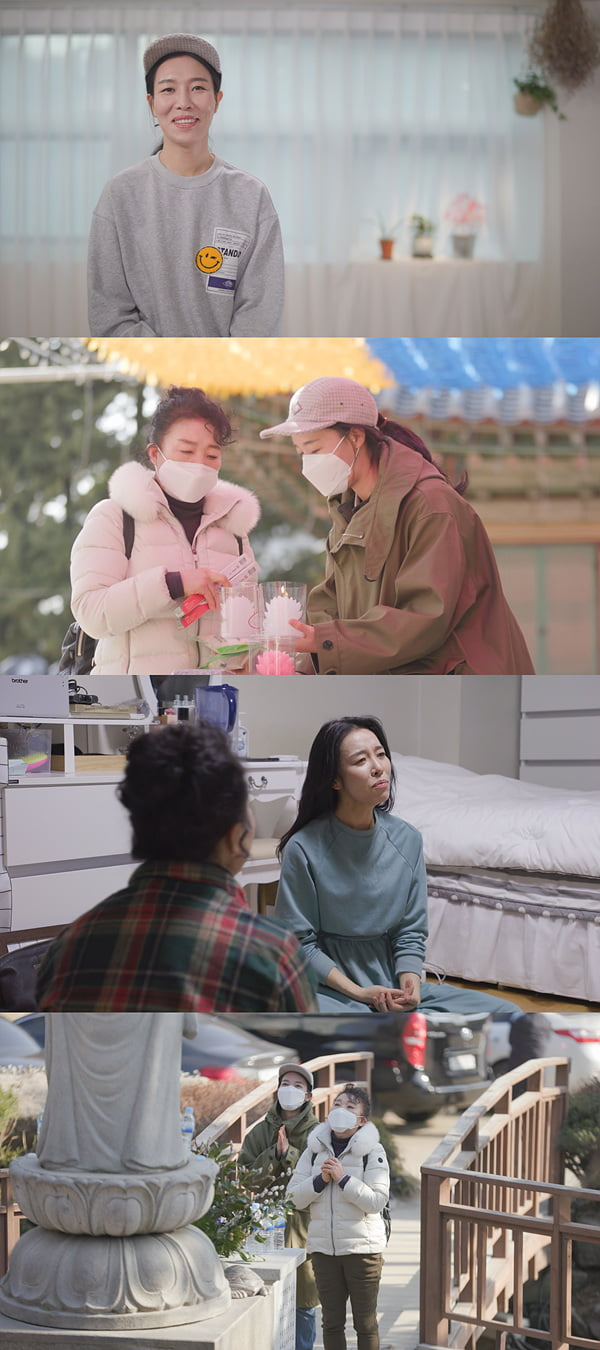 '온앤오프' 차청화/ 사진=tvN 제공