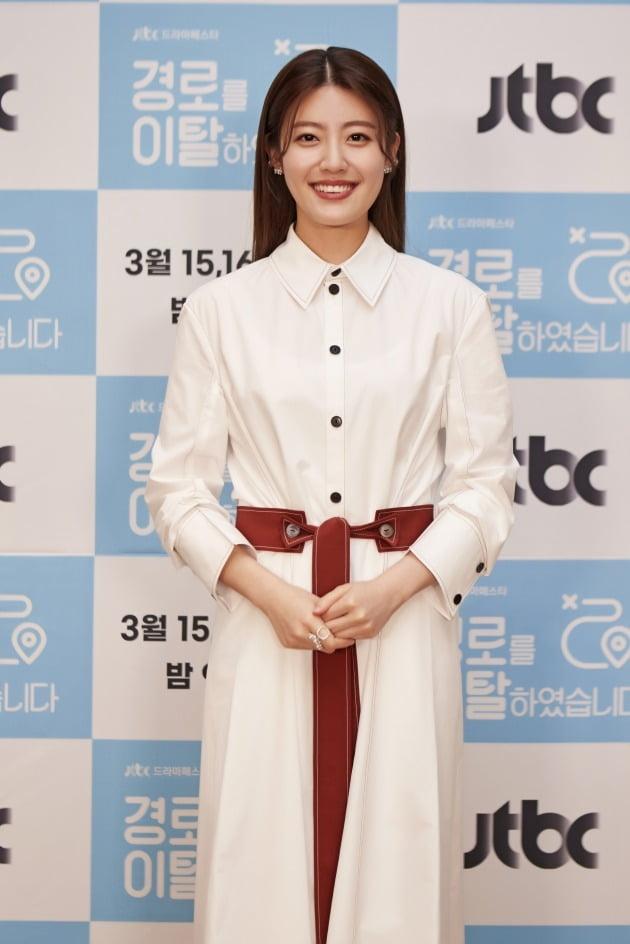 배우 남지현./사진제공=JTBC