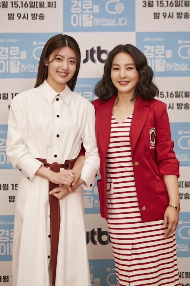 '경로를 이탈하였습니다' 배우 남지현, 박지영./사진제공=JTBC