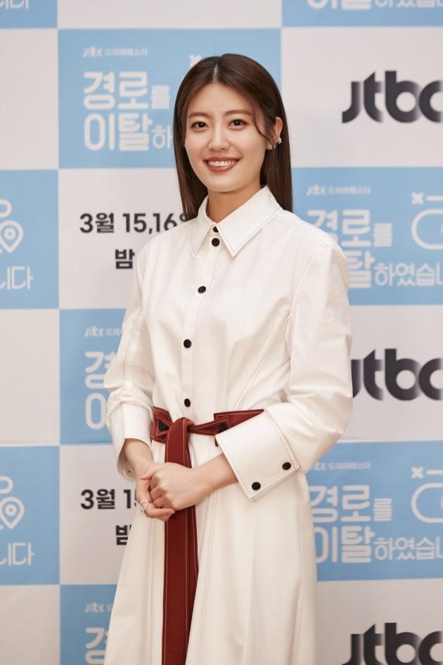 '경로를 이탈하였습니다' 배우 남지현./사진제공=JTBC