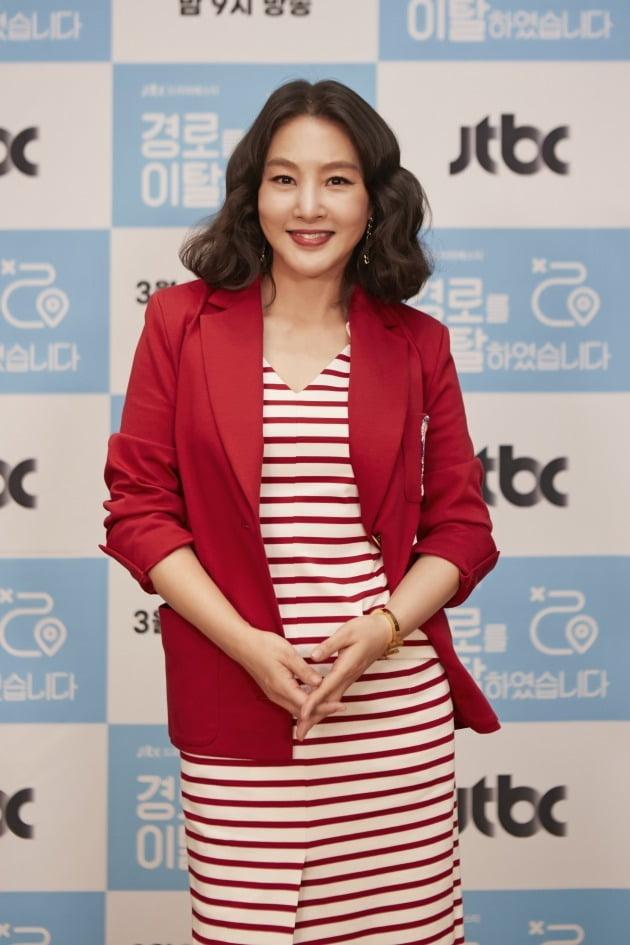 '경로를 이탈하였습니다' 배우 박지영./사진제공=JTBC