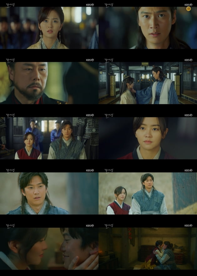 '달이 뜨는 강' 9회/ 사진=KBS2 제공