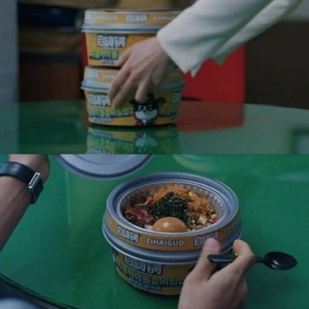 '빈센조' 중국 비빔밥 PPL 장면/ 사진=인스타그램