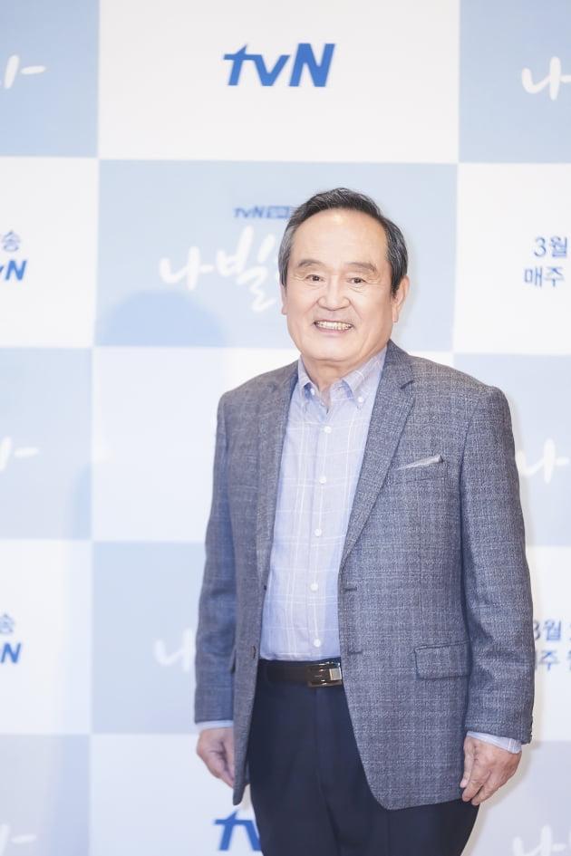배우 박인환이 16일 오후 온라인 생중계된 tvN 새 월화드라마 '나빌레라' 제작발표회에 참석했다. /사진제공=tvN
