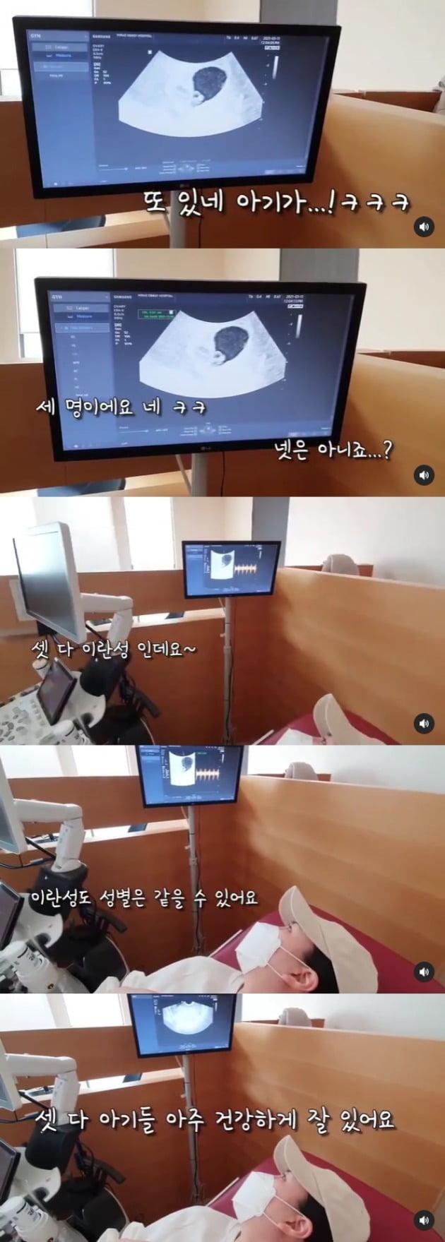 사진=황신영 인스타그램 캡처