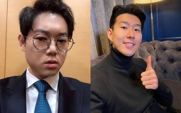 BJ 감스트(왼쪽), 축구선수 손흥민/ 사진=인스타그램