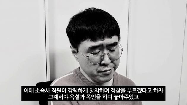 박우식 / 사진제공= A1엔터테인먼트