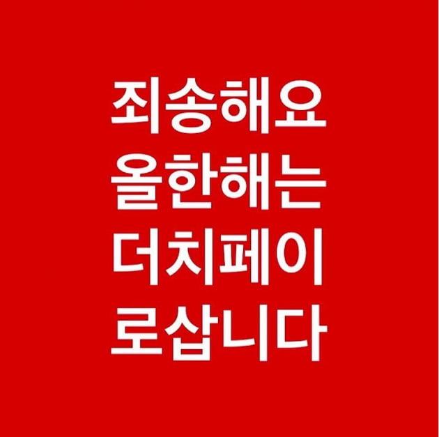 /사진 = 강원래 인스타그램