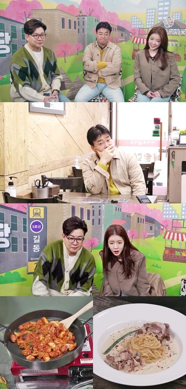 '골목식당' 스틸컷/사진제공=SBS