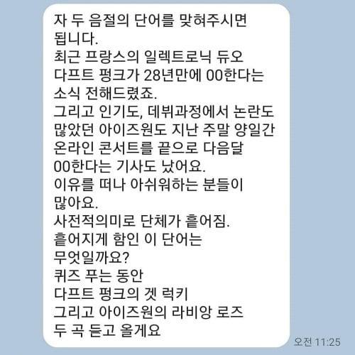 사진=장성규 인스타그램