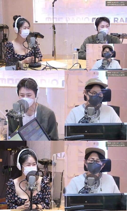 /사진 = MBC '정오의 희망곡' 보이는 라디오