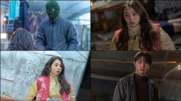 '관종' / 사진 = tvN 제공