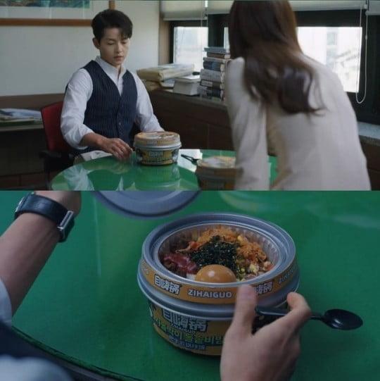 [퇴근길뉴스] '빈센조' 송중기, 중국산 비빔밥 먹고 욕도 먹고