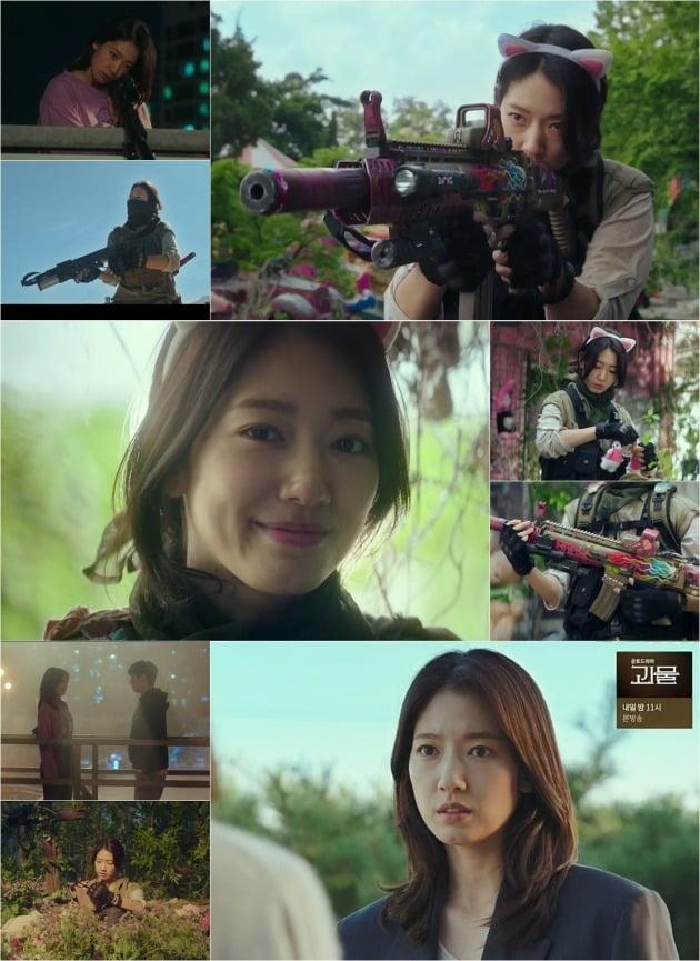 사진=JTBC '시지프스' 방송 캡처