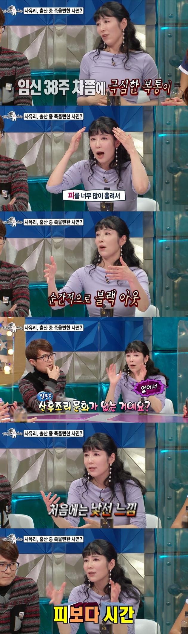 출산 스토리를 밝힌 방송인 사유리. / 사진=MBC '라디오스타' 방송 캡처