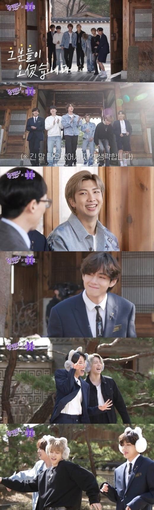'유퀴즈' 방탄소년단 /사진=tvN 방송화면 캡처