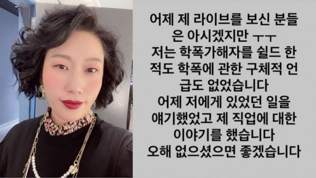 개그우먼 김영희/ 사진=인스타그램