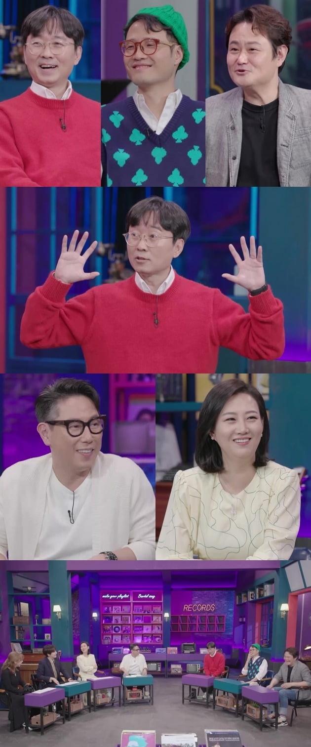 '신비한 레코드샵' 스틸컷./사진제공=JTBC