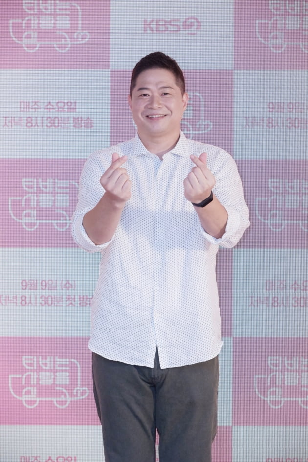 농구선수 출신 방송인 현주엽. /사진제공=KBS