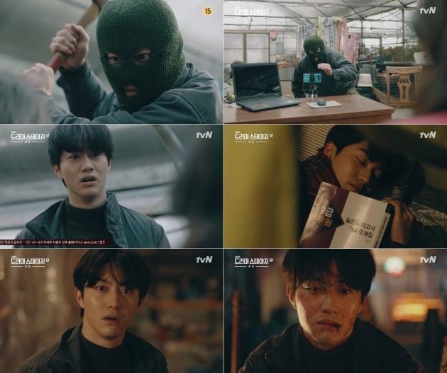 /사진=tvN '관종' 영상 캡처