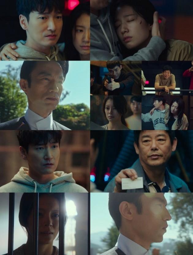 사진제공=JTBC '시지프스' 방송 화면 캡처