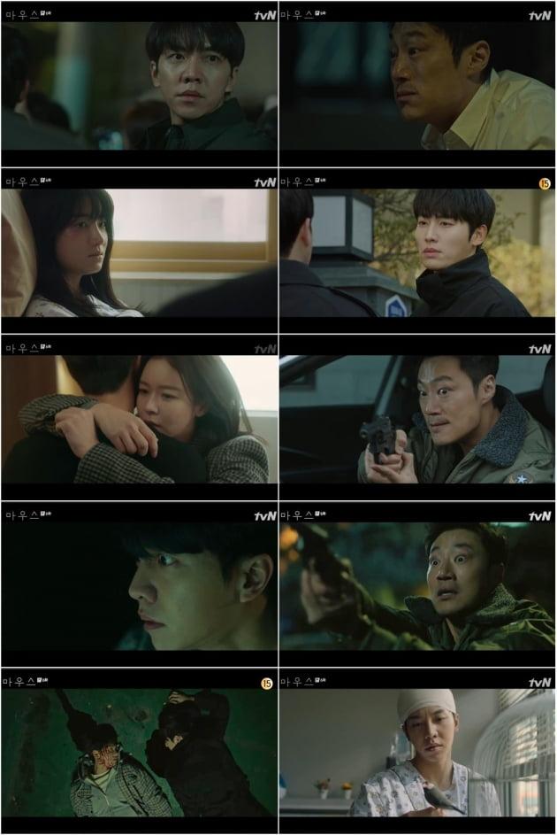 '마우스' 6회/ 사진=tvN 제공