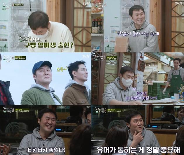 '어쩌다 사장' 윤경호./ 사진=tvN 방송화면