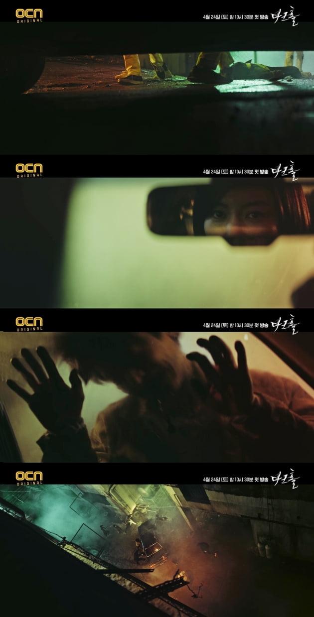 /사진=OCN 토일드라마 '다크홀' 2차 티저 영상