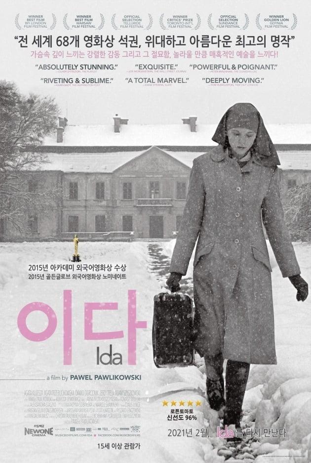 영화 '이다' 포스터 / 사진제공=시네마 뉴원