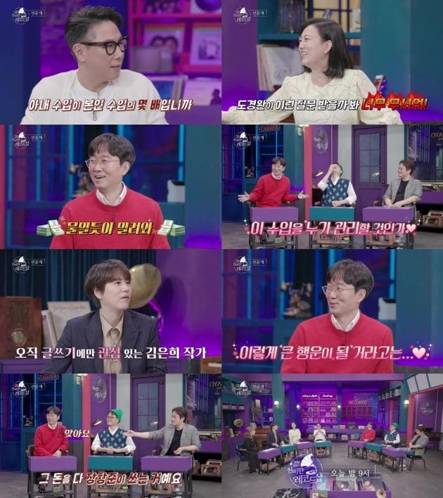 '신비한 레코드샵' 장항준 /사진=JTBC