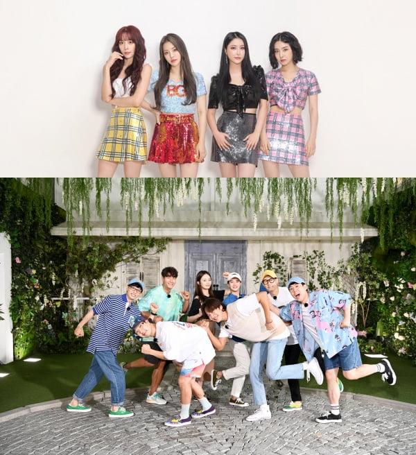 그룹 브레이브걸스(위)와 '런닝맨' 멤버들/ 사진=SBS 제공