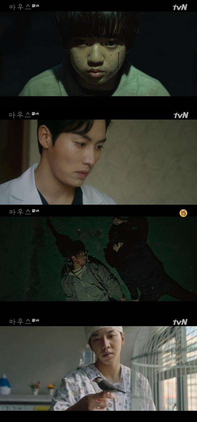 사진=tvN '마우스' 방송 화면.