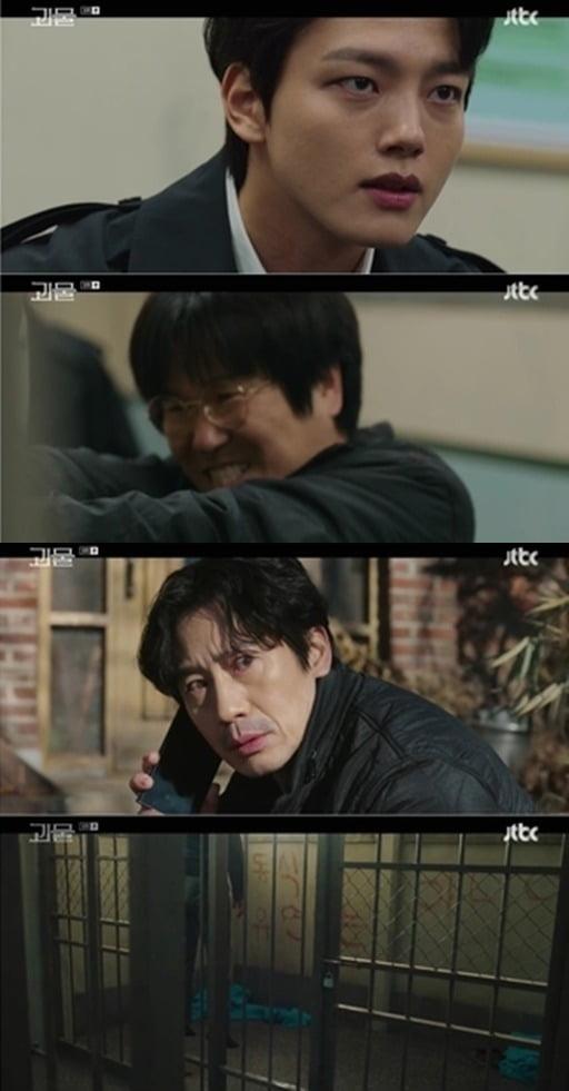 사진=JTBC '괴물' 방송 화면.
