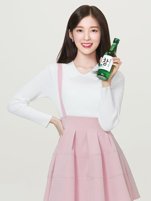 그룹 오마이걸의 아린