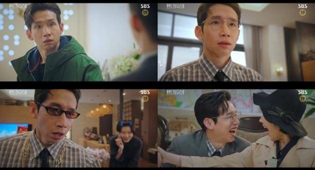 '펜트하우스2' / 사진 = SBS 영상 캡처