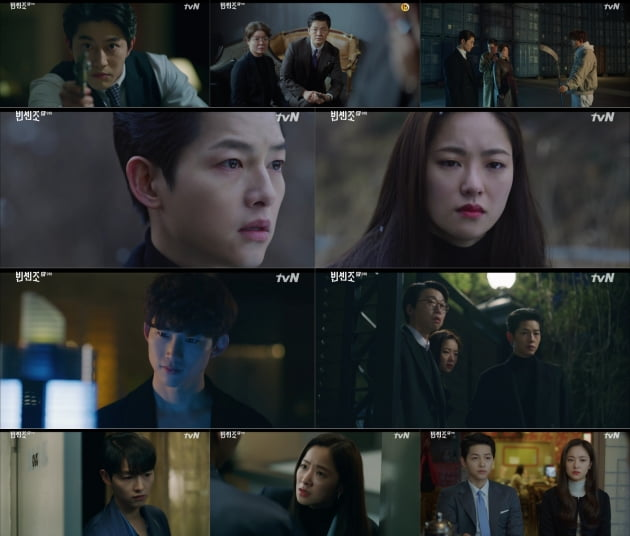 사진=tvN '방송화면'