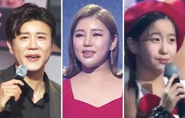 """""""송가인, '트롯 전국체전' 콘서트 서게 해달라""""…요청에 """"4월 12일 발표"""""""
