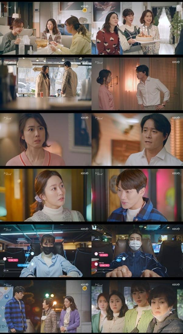 사진=KBS2 '오케이 광자매' 방송 화면.