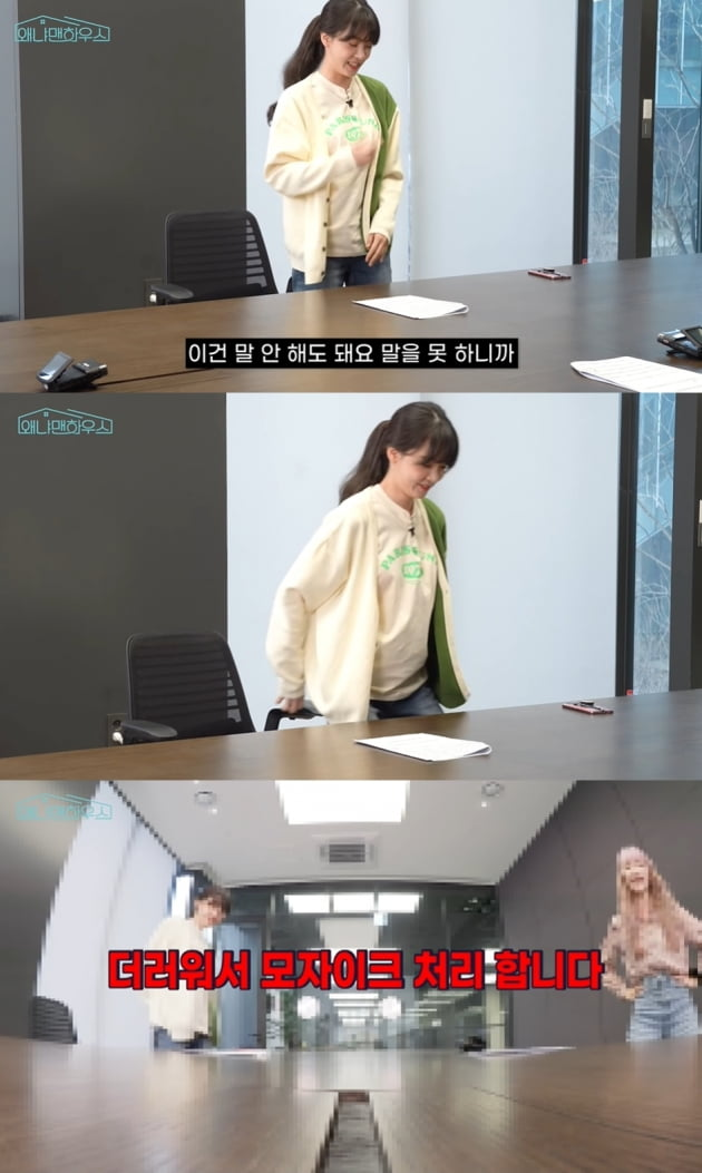 김민아 /사진=왜냐맨 하우스 유튜브