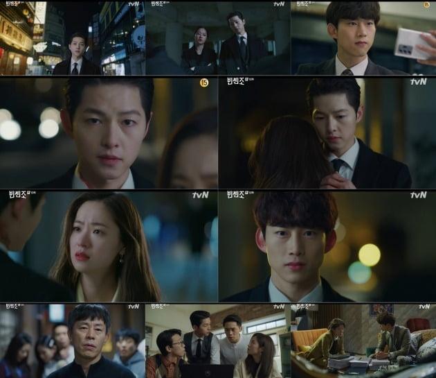사진=tvN '빈센조' 10회 방송 캡처